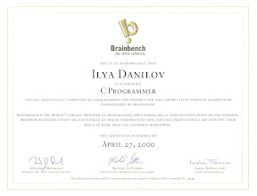 Brainbench получение сертификата сертификация парикмахерских услуг екатеринбург