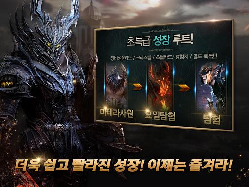 레이븐: 각성[AWAKEN] screenshot 23
