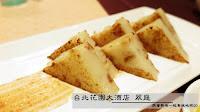 台北花園大酒店 - 六國點心麵包坊