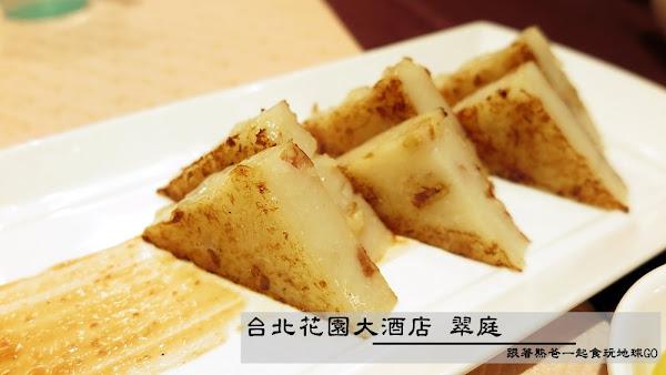 台北花園大酒店 - 六國點心麵包坊 (已歇業)