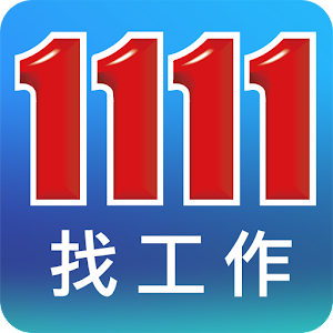 1111找工作 - 找打工 就業 求職就是快! - Android Apps on Google Play