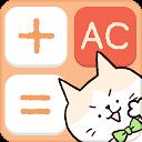 かわいい電卓♥消費税や割引計算もできる無料の計算機アプリ