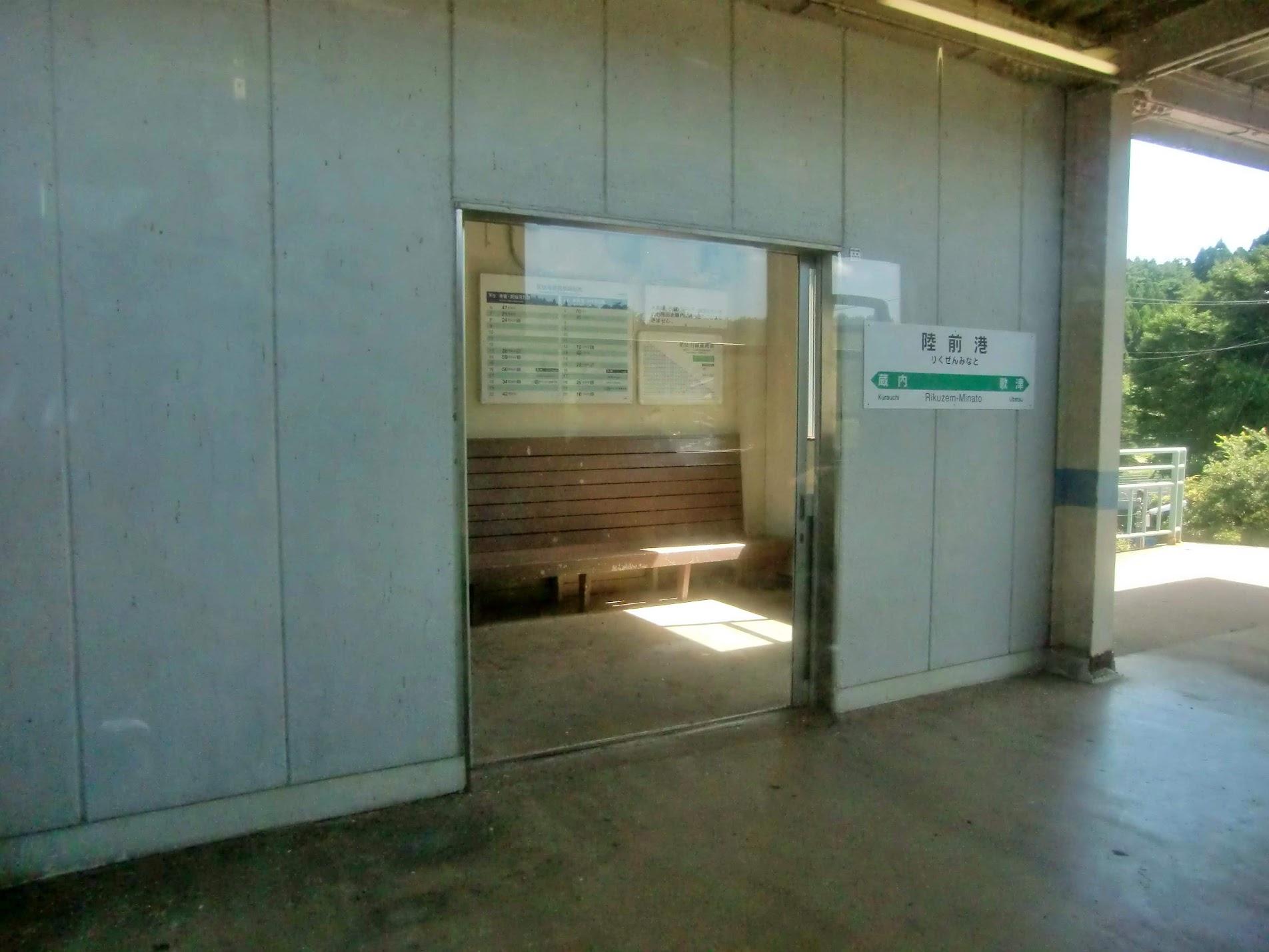 JR気仙沼線陸前港駅(1)