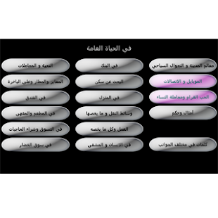 تعلم اللغة التركية بدون انترنت screenshot