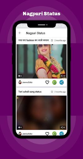 Adivasi Status screenshot 5