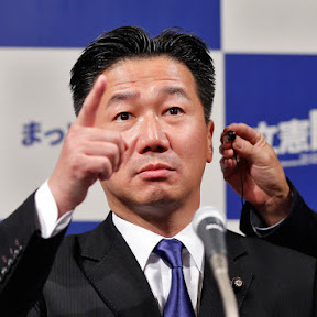 立憲民主・福山幹事長、「野党第一党の議席をいただき…」衆議院選から1年で感慨にふけるもツッコミ殺到