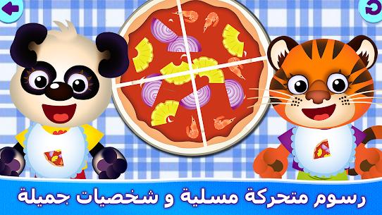 العاب تعليمية  FUNNY FOOD 2! 2