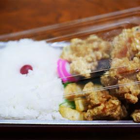 【決定版グルメ】秋田県人が認めた秋田の美味い飲食店ランキング発表 / 9位は「たいあん弁当」