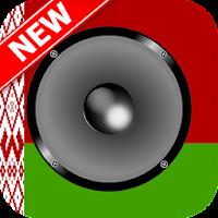 Радио Онлайн Бесплатно Беларусь Радио Беларусь FM