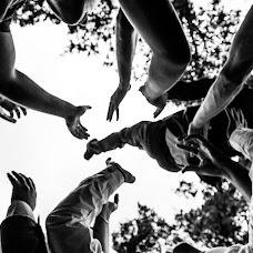 Свадебный фотограф Анастасия Можейко (nastenavs). Фотография от 31.07.2018