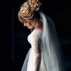 Wedding photographer Pavel Totleben (Totleben). Photo of 12.06.2018