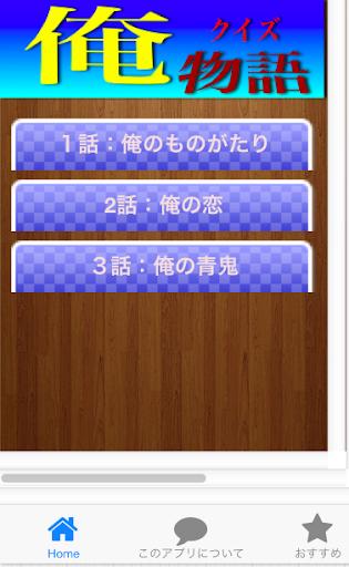 【知識王題庫】APP益智遊戲,一起蒐集答案、解答!外掛、修改情報 ...