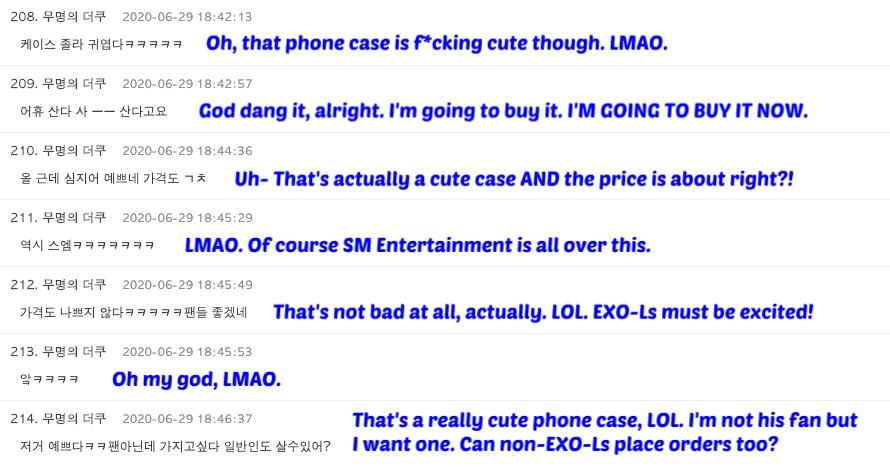 baekhyun comments