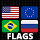 Flag quiz - all country flags of the world
