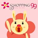 SHOPPING99女性購物網-獨家團購商品(免運費).美容SPA預約 icon