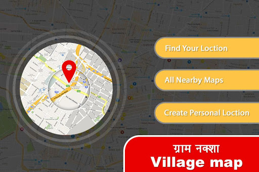 Village Map : गांव का नक्शा 1.9 androidtablet.us 1