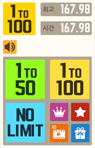 1to100