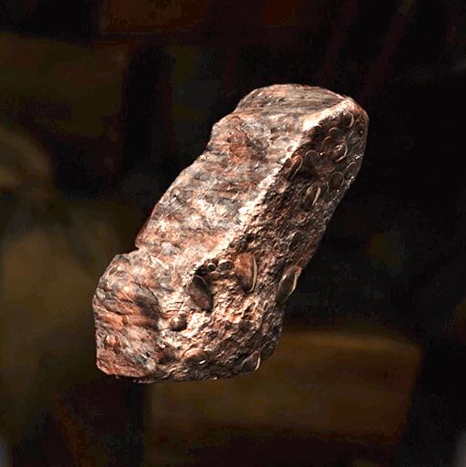 純粋な刃石