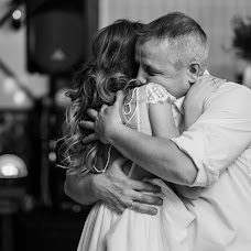 Fotógrafo de casamento Ilya Kulpin (illyschka). Foto de 23.01.2017