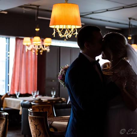 Wedding photographer Ekaterina Rudak (Belladonna). Photo of 28.06.2016