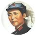 毛泽东全集(繁简版) icon