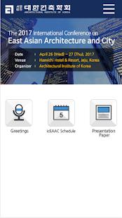 대한건축학회 2017 icEAAC - náhled