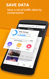 UC Browser Fast guide 2k18 - náhled