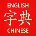Chinese Dictionary apk