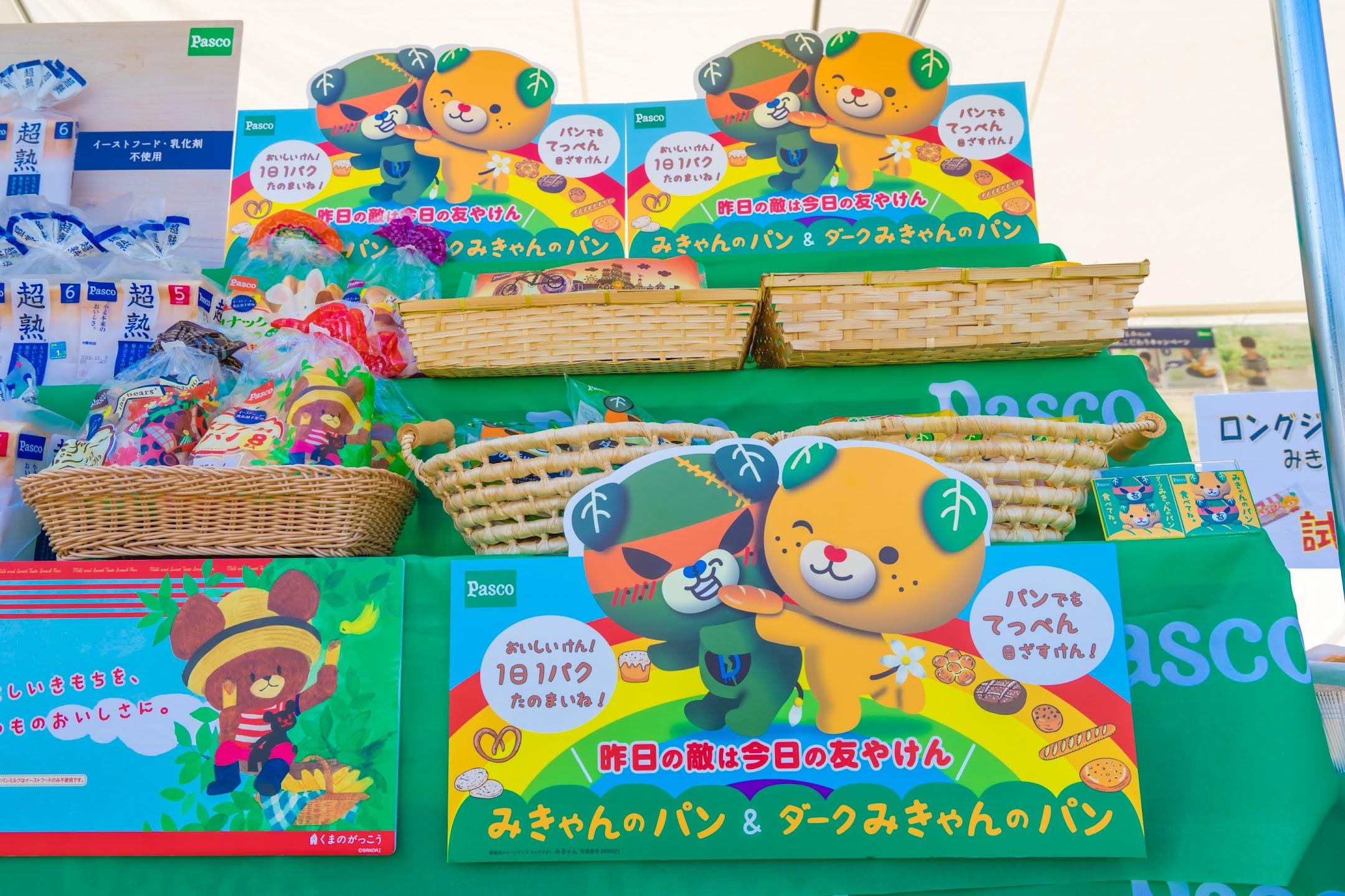みきゃん Pasco(敷島製パン)