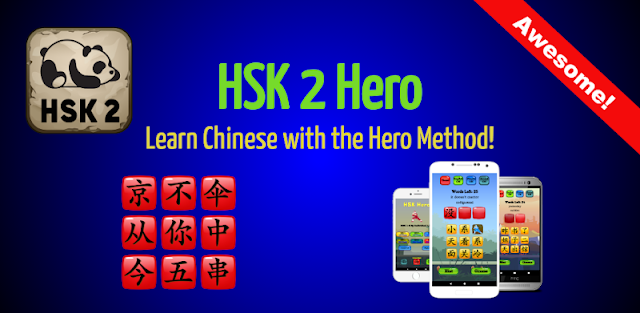 Learn Mandarin - HSK 2 Hero