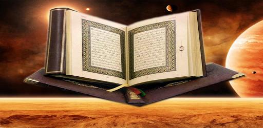 Quran MP3 Full Offline captures d'écran