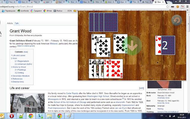Durak - the card game