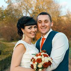 Wedding photographer Ekaterina Pereslavceva (katyasmile). Photo of 16.02.2016