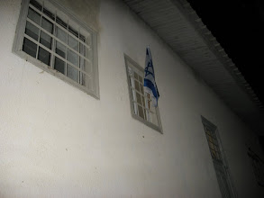 Photo: The Israeli flag flies in Jericho…דגל ישראל ביריחו!!