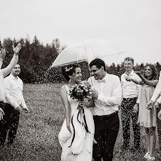 Свадебный фотограф Мария Малаева (MariyaMalaeva). Фотография от 01.09.2018