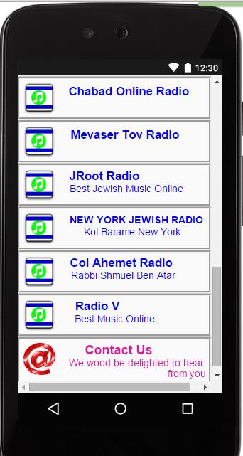 jewish music jewish radio screenshot