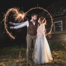Wedding photographer Andre Sobolevskiy (Sobolevskiy). Photo of 25.10.2016