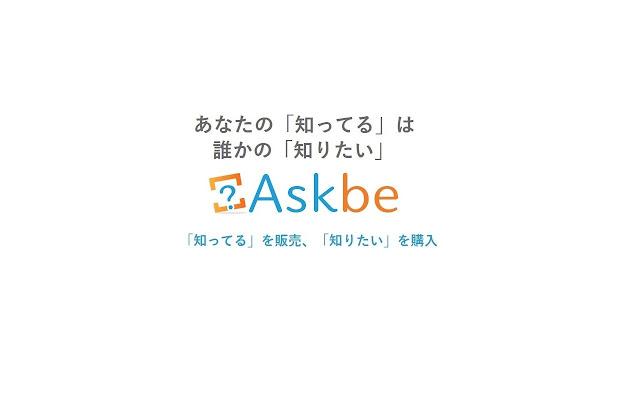Askbe.net