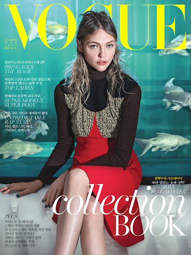 Vogue Korea 보그