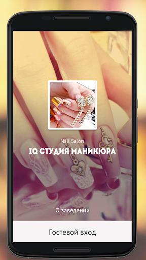 IQ studio of manicure