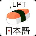 Sushi Japanese Dictionary icon
