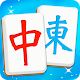 Mahjong Big (game)
