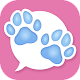 My Talking Pet Pro apk