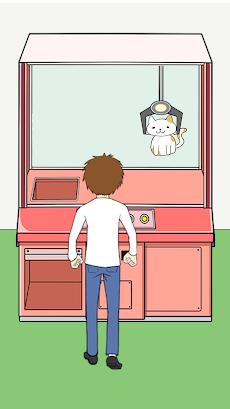 ねこが隠れて出てこない! -脱出ゲーム-のおすすめ画像3
