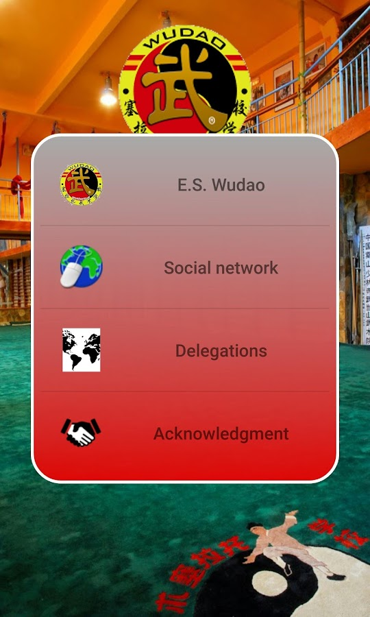 Wudao Taiji- screenshot