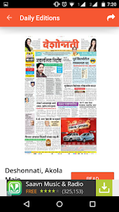 Deshonnati Marathi Newspaper - screenshot thumbnail