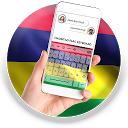 Mauritius Flag Keyboard - Elegant Themes APK