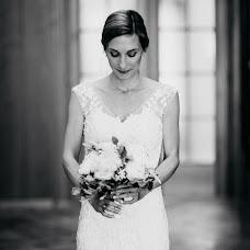 Hochzeitsfotograf Markus Morawetz (weddingstyler). Foto vom 13.06.2018