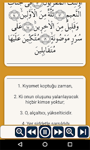 Download Yasin Mülk Fetih Vakıa Nebe Sesli İnternetsiz For PC Windows and Mac apk screenshot 18