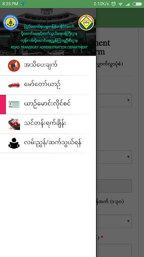 u1000u100au1014 1.0 screenshots 2